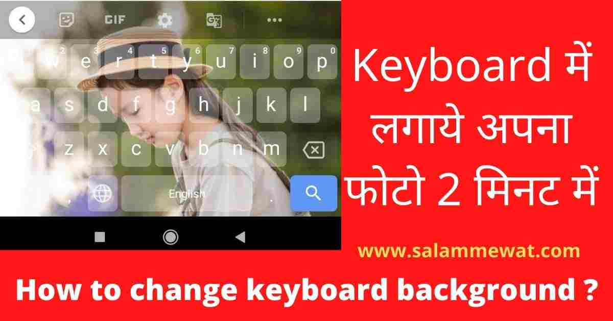 how to change mobile keyboard background